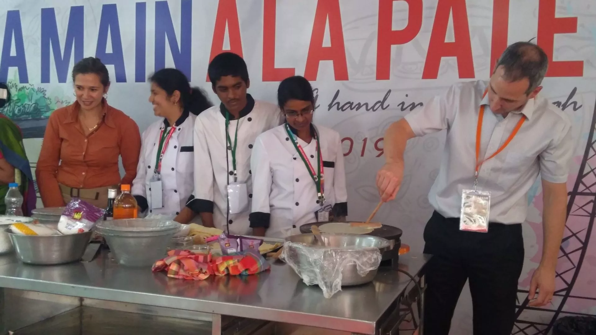 Diploma in Catering and Hotel Management in Alathur