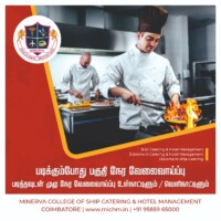 Catering Colleges in Erode